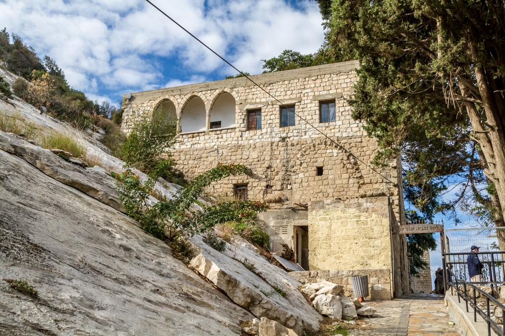 Cave of Elijah in Haifa, Israel