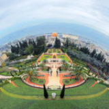 Best attractions in Haifa